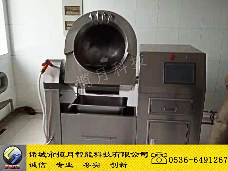 滚筒炒菜机