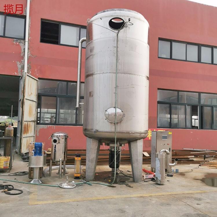 机械消泡器在自吸式醋酸发酵罐的应用