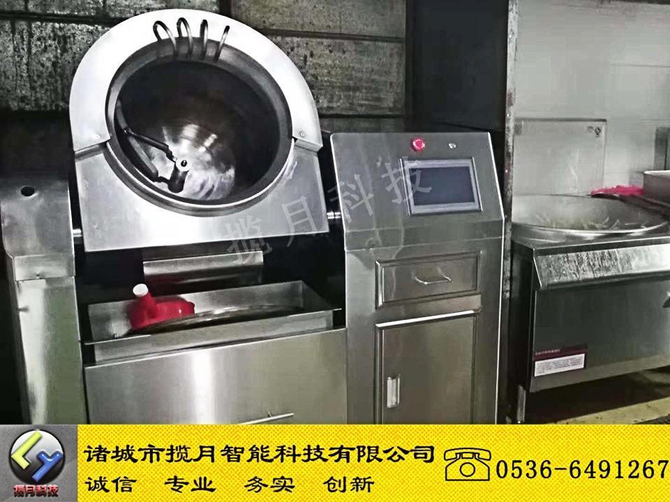 全自动火锅炒料机可以炒什么料